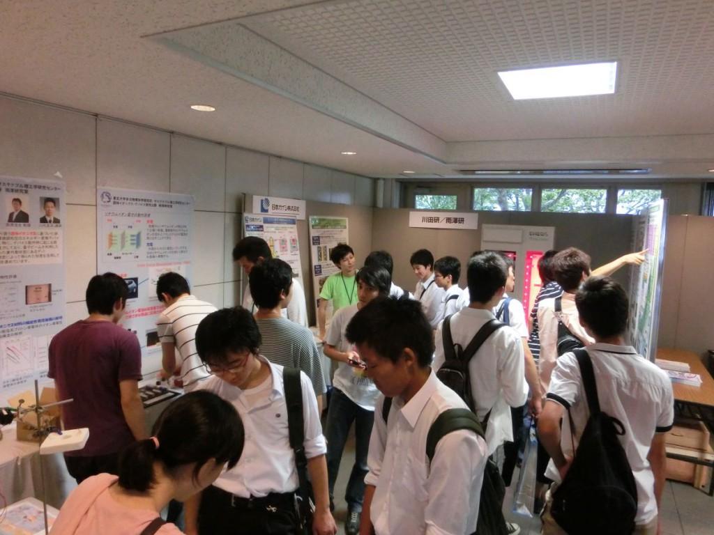 Open Campus 2012