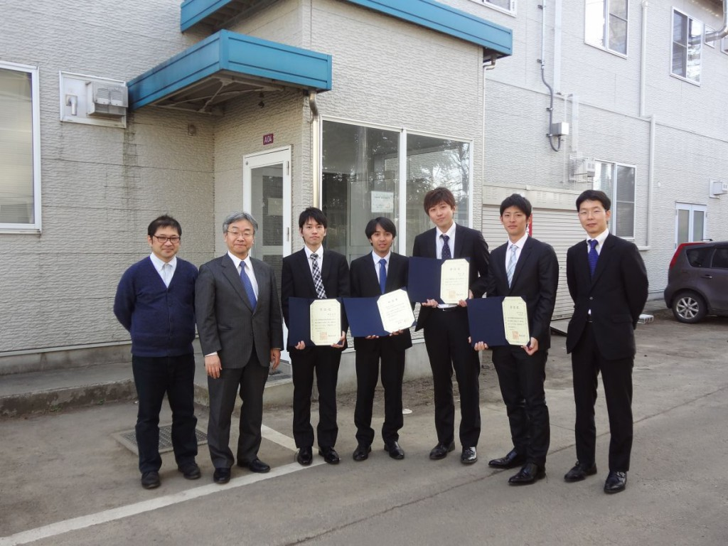 卒業 2016/3