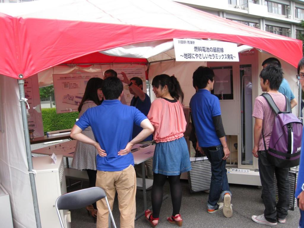 Open Campus 2011
